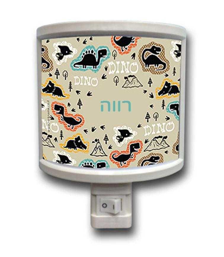 מנורות לילה - דינוזאורים בתפזורת