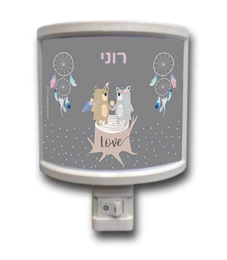 מנורות לילה - דובוני בוהו