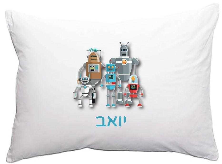 ציפיות מעוצבות לכריות - חבורת הרובוטים