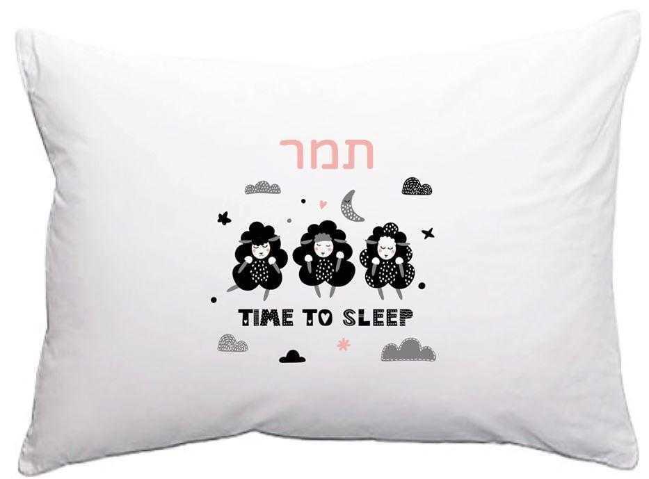 ציפיות מעוצבות לכריות - זמן לישון