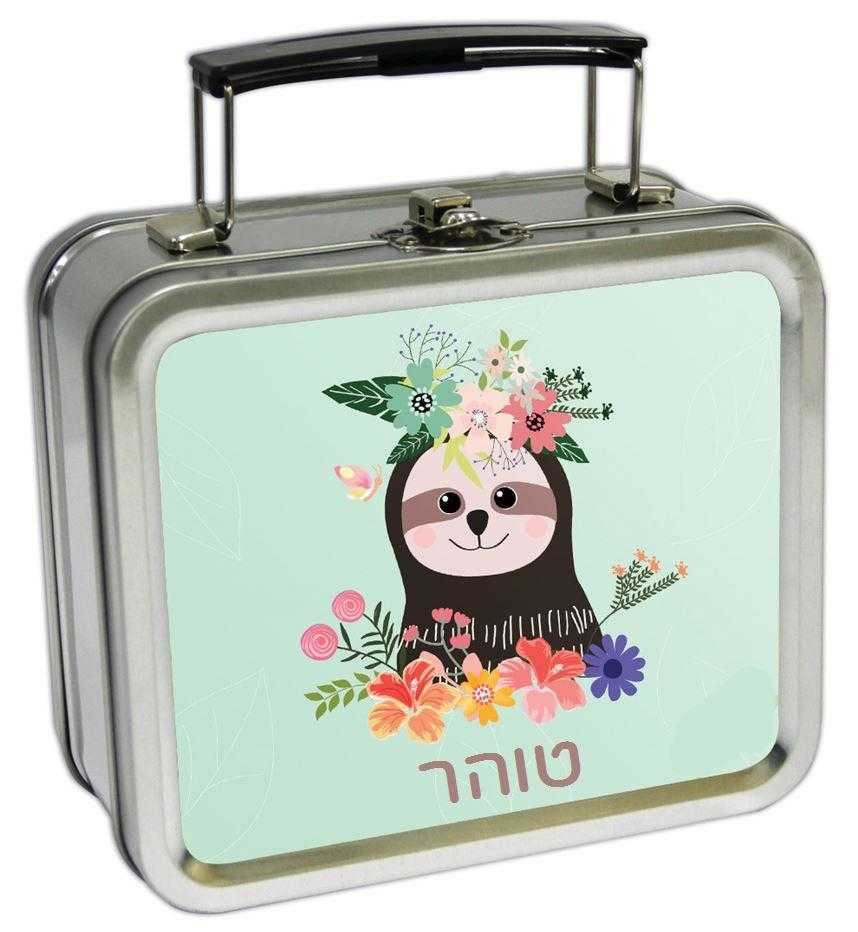 מזוודות קטנות - לייזי
