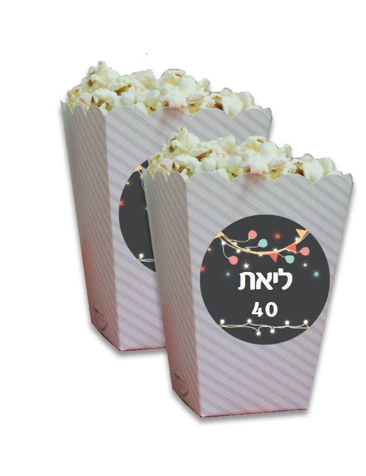 כוסות לחטיפים ליומולדת - יום הולדת גרלנדה