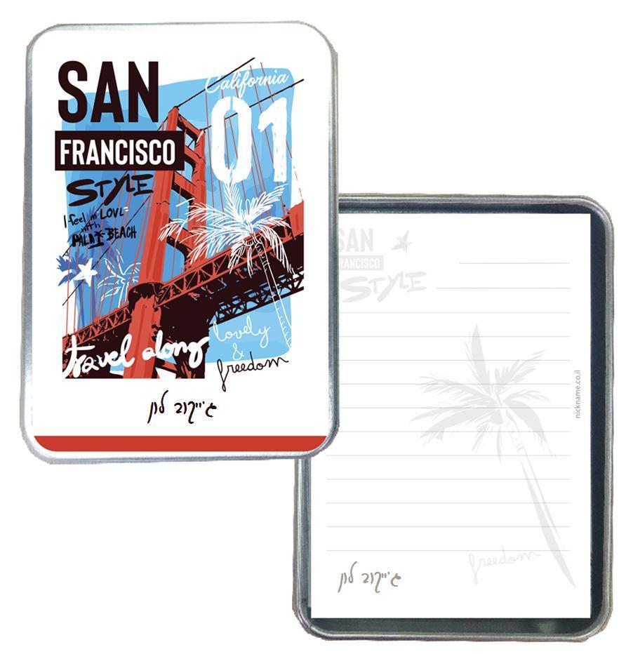 קופסאות ממו מעוצבות - סן-פרנסיסקו