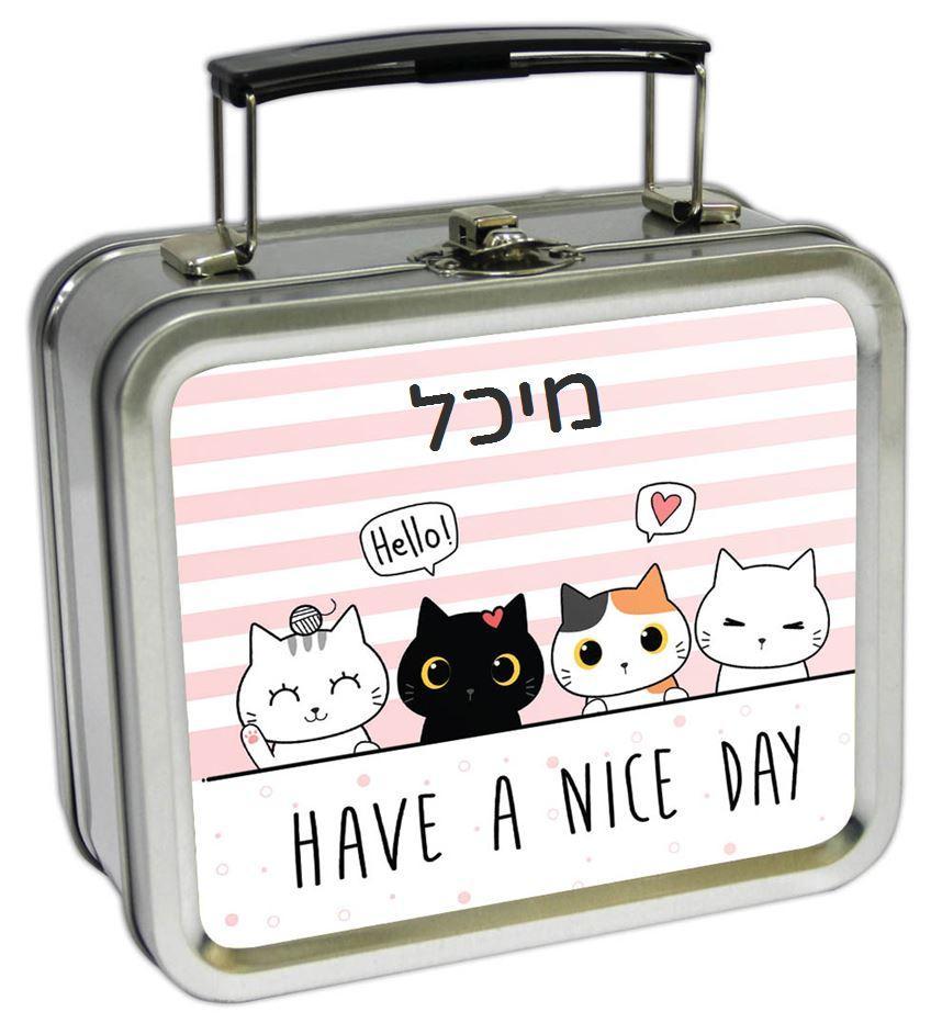 יום של חתולים