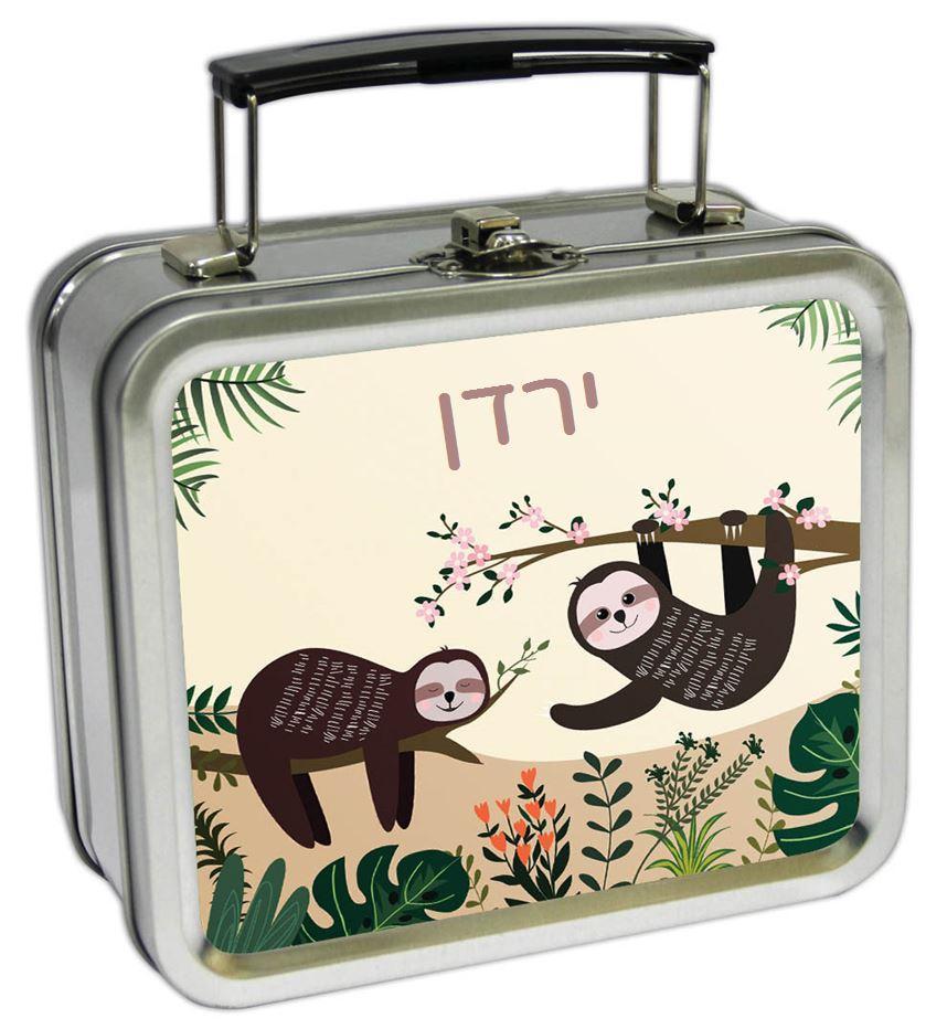 מזוודות קטנות - עצלנים