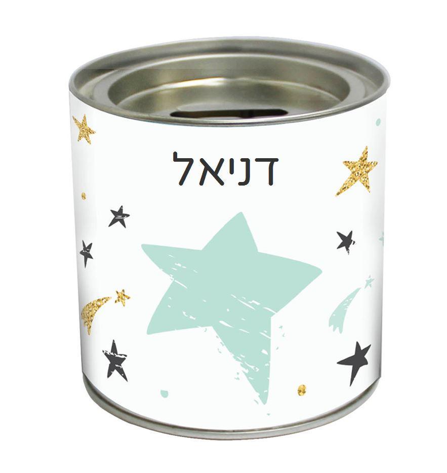 כוכב מתוק