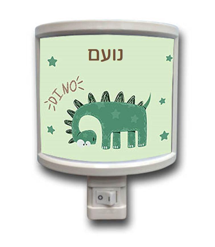 מנורות לילה - הדינוזאור הירוק