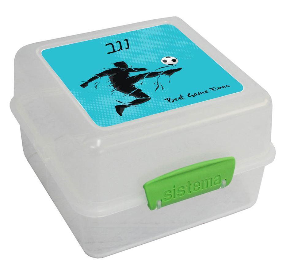 קופסאות אוכל סיסטמה - כדורגל בתכלת