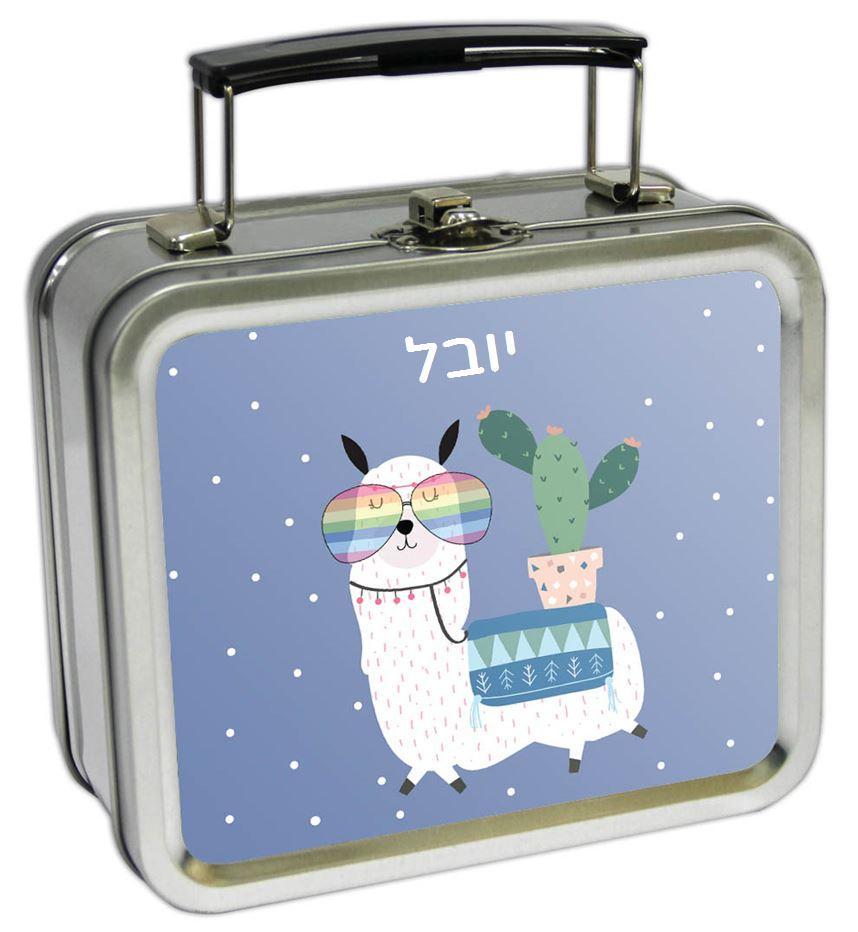 מזוודות קטנות - למה בלי דרמה