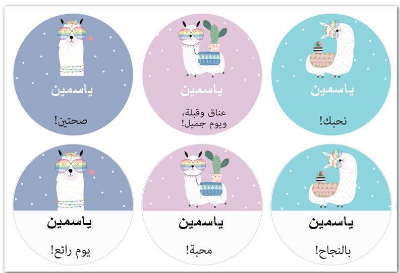 למה בלי דרמה בערבית