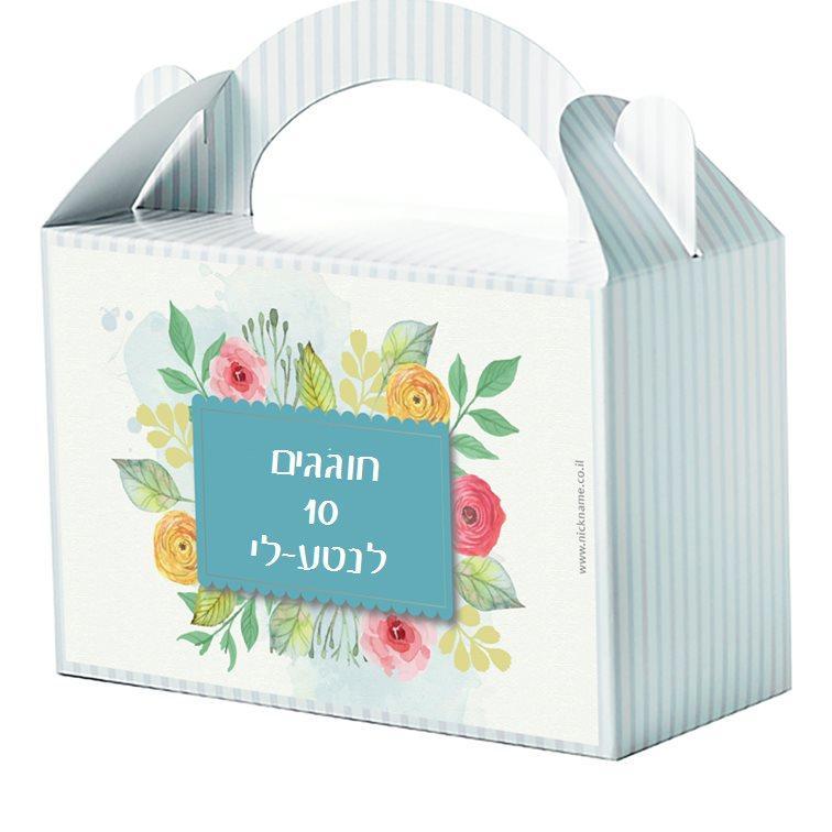 מזוודות מתנה לאורחי היומולדת - יום הולדת פרחים