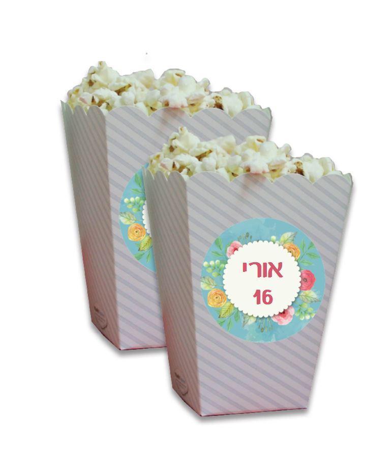כוסות לחטיפים ליומולדת - יום הולדת פרחים