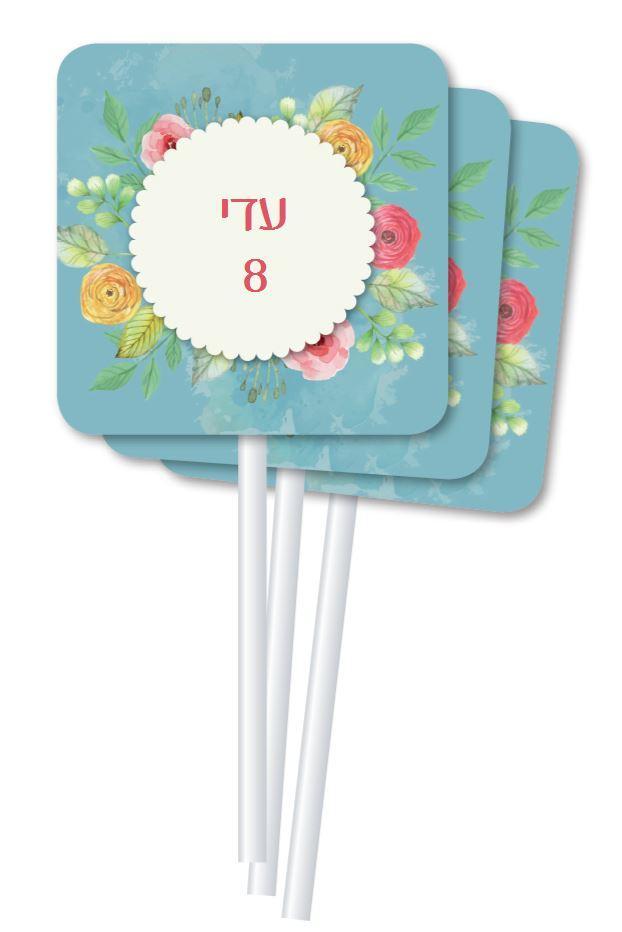 קישוטי קאפקייקס ליומולדת - יום הולדת פרחים