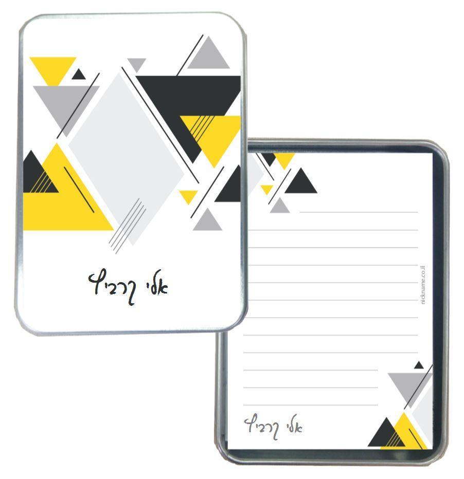 קופסאות ממו מעוצבות - צהוב-שחור