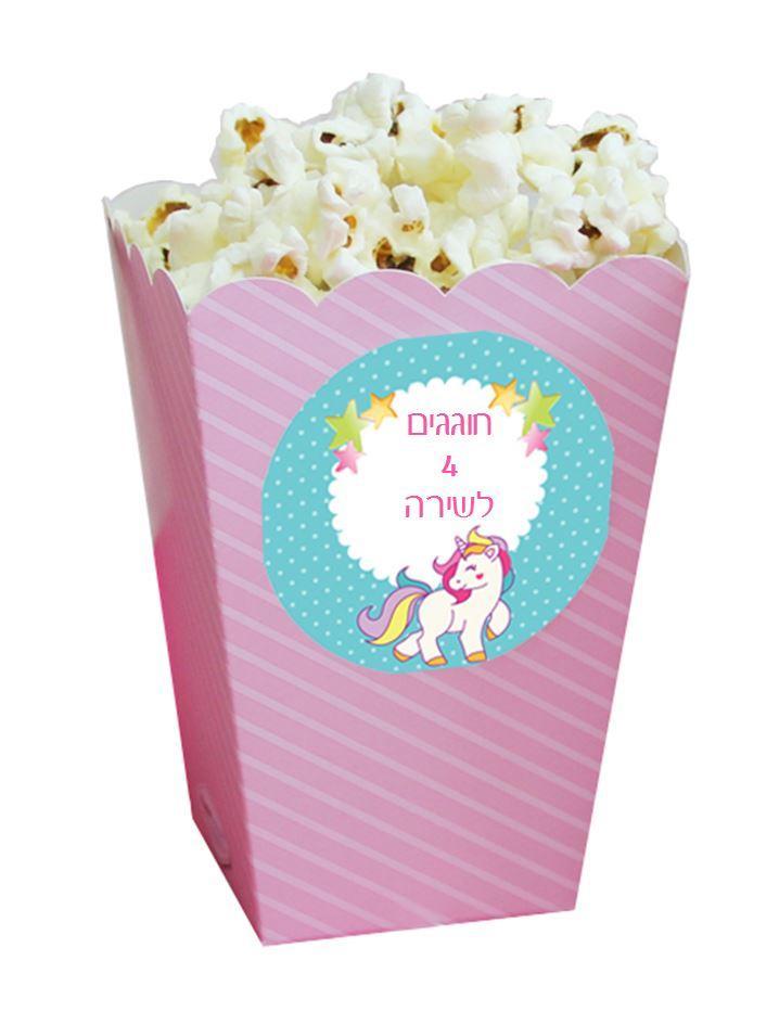 כוסות לחטיפים ליומולדת - יום הולדת חד קרן מתוק