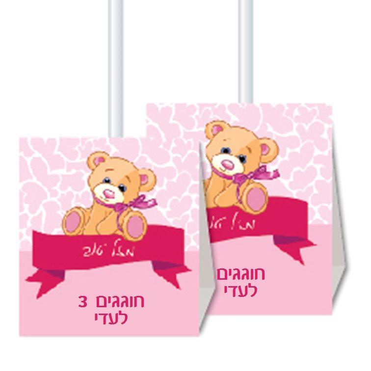 מעמדי סוכריות על מקל ליומולדת - יום הולדת דובי ורוד