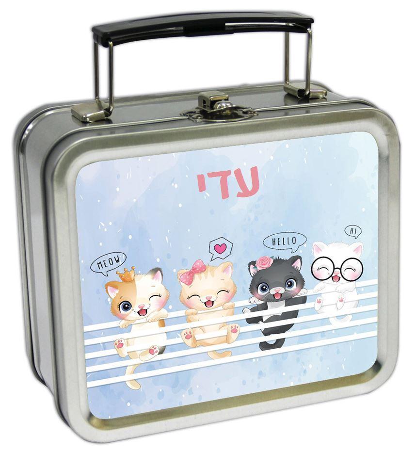 מזוודות קטנות - החתולים הקטנים