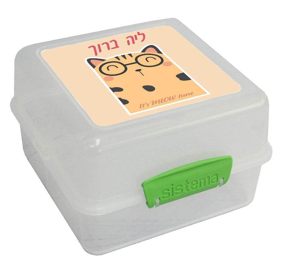 קופסאות אוכל סיסטמה - קאטס