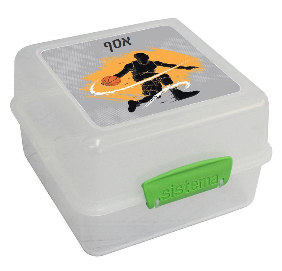 קופסאות אוכל סיסטמה - אלוף הכדורסל