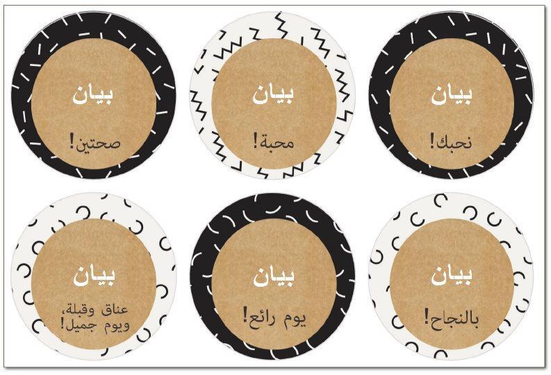 קראפט (בערבית)