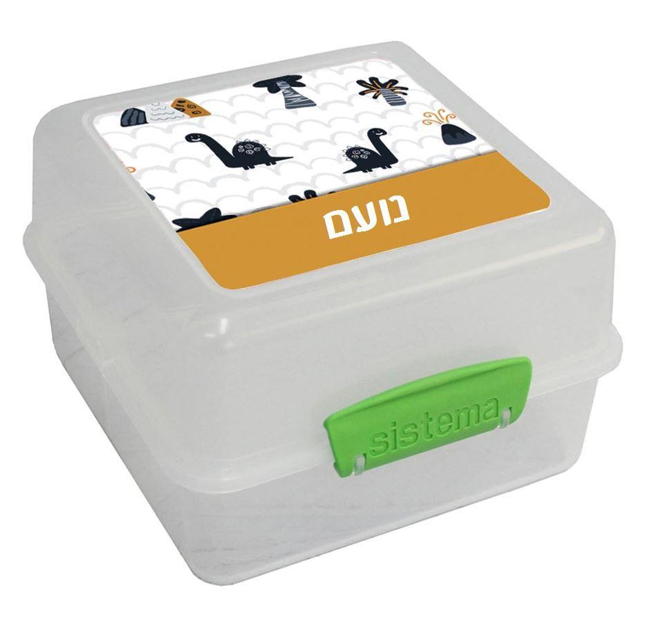 קופסאות אוכל סיסטמה - דינוזאורים בשחור לבן