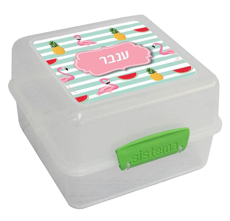 קופסאות אוכל סיסטמה - קיץ טרופי