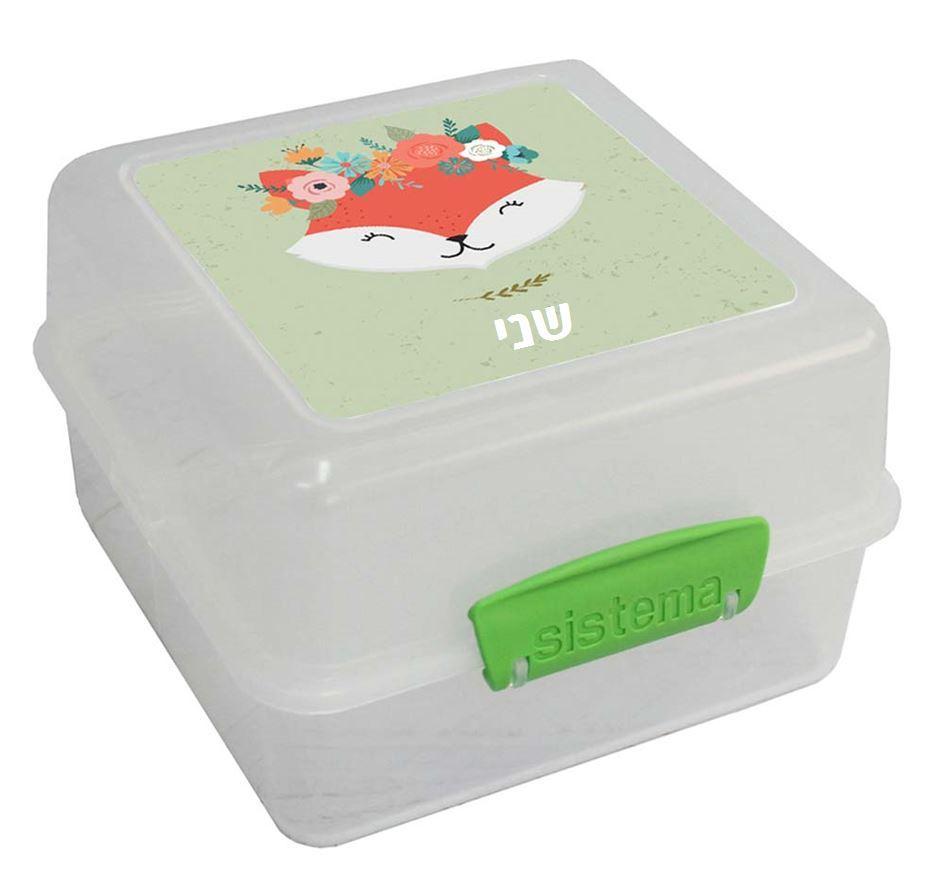 קופסאות אוכל סיסטמה - החיות הטובות