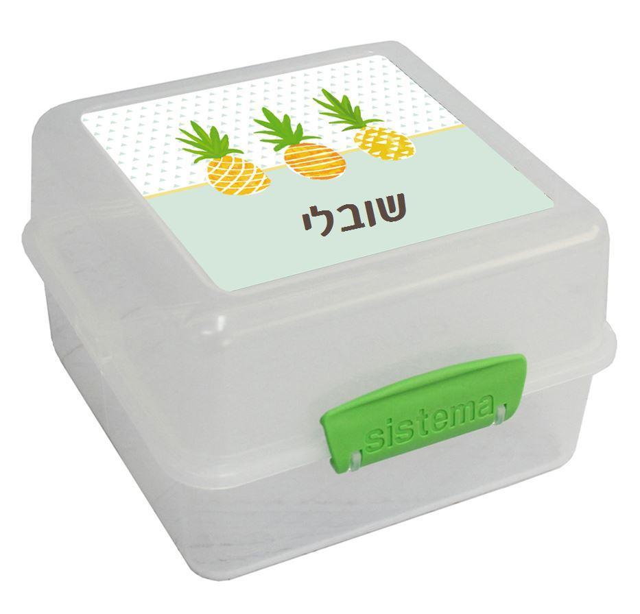 קופסאות אוכל סיסטמה - אננס