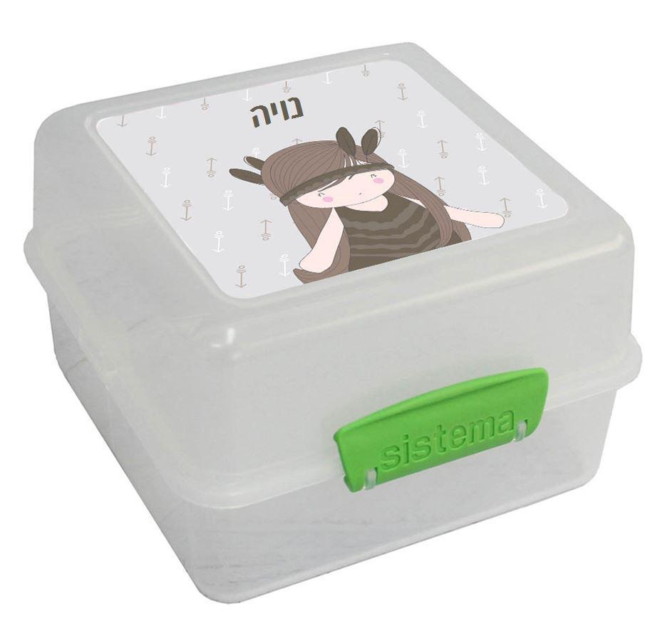 קופסאות אוכל סיסטמה - בוהו-שיק