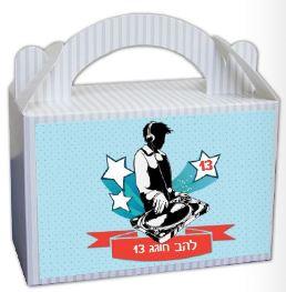 סט 10 מזוודות מתנה - דיגיי (לבנים)