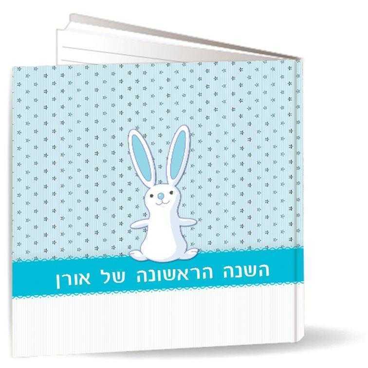 מחברות יוקרתיות - ארנבון כחול
