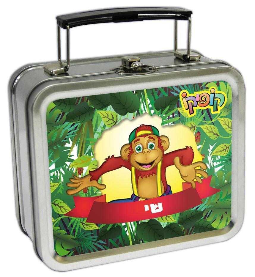מזוודות קטנות - קופיקו