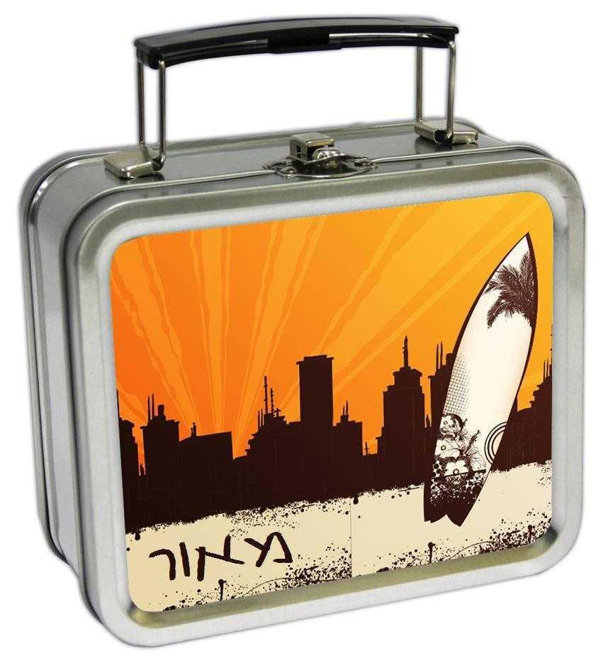 מזוודות קטנות - גלשן