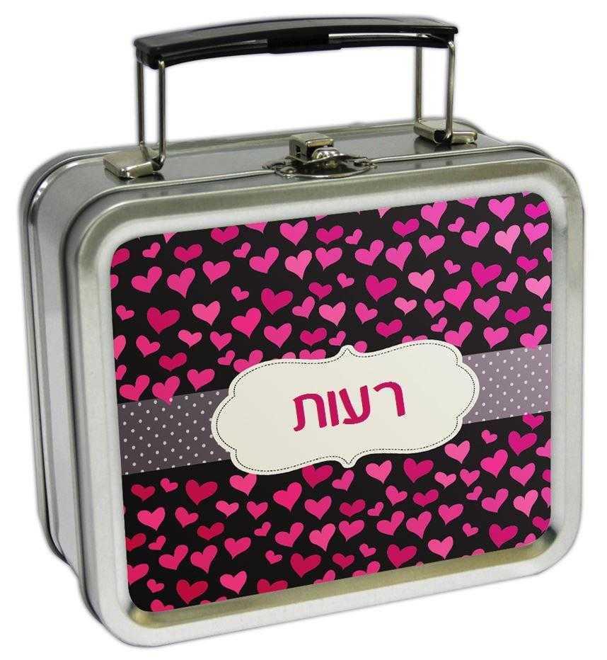 מזוודות קטנות - לבבות ורודים