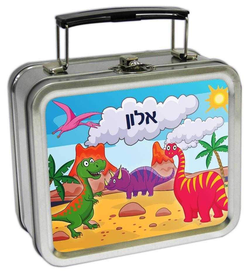 מזוודות קטנות - דינוזאורים
