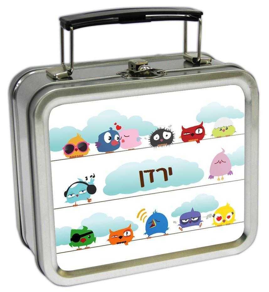 מזוודות קטנות - ציפורים