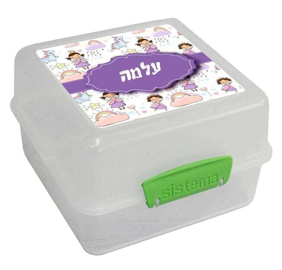 קופסאות סיסטמה לילדים - פיות מרחפות