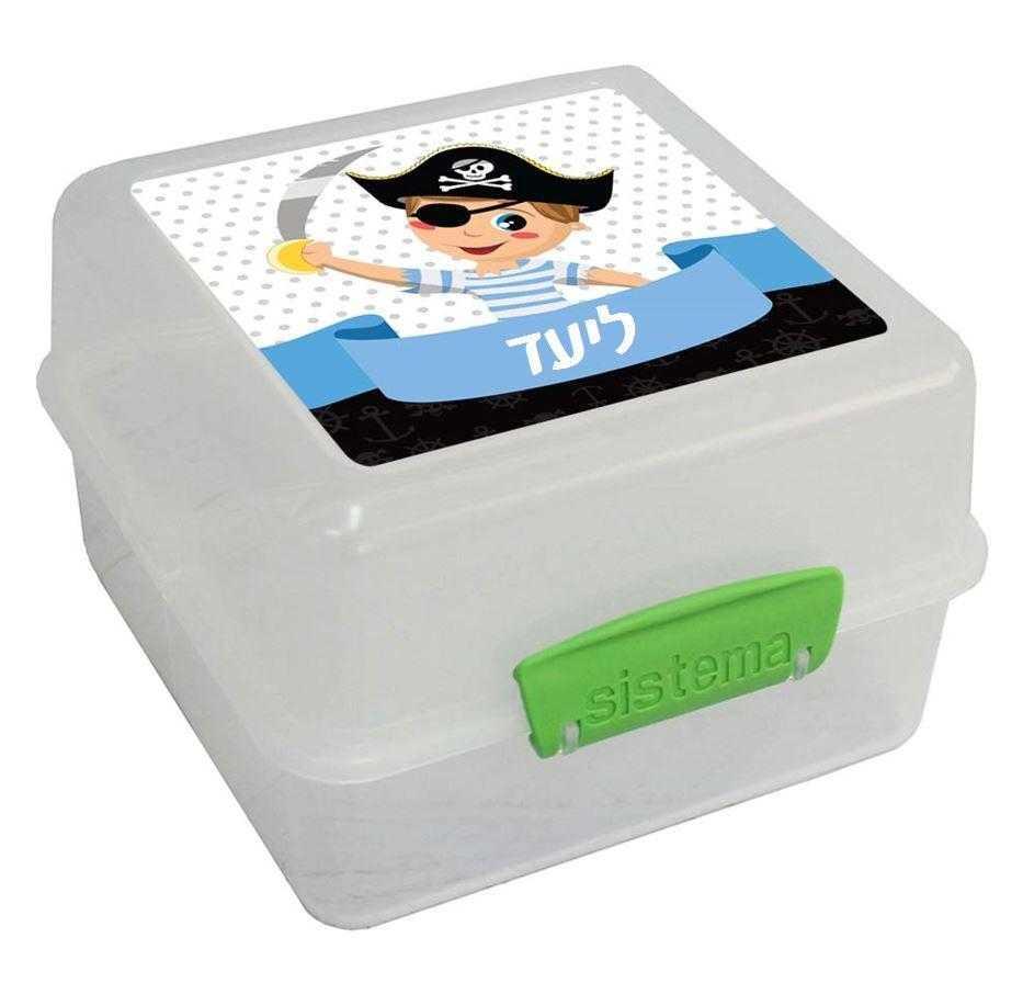 קופסאות סיסטמה לילדים - פיראט
