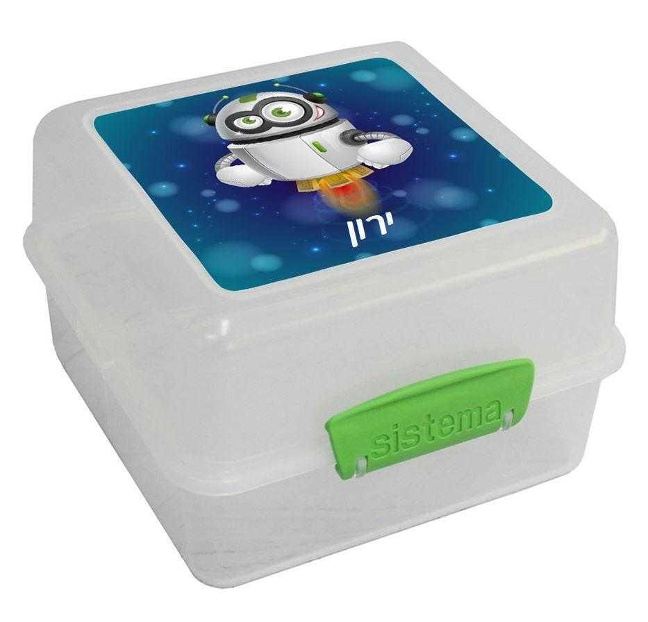 קופסאות סיסטמה לילדים - רובוט
