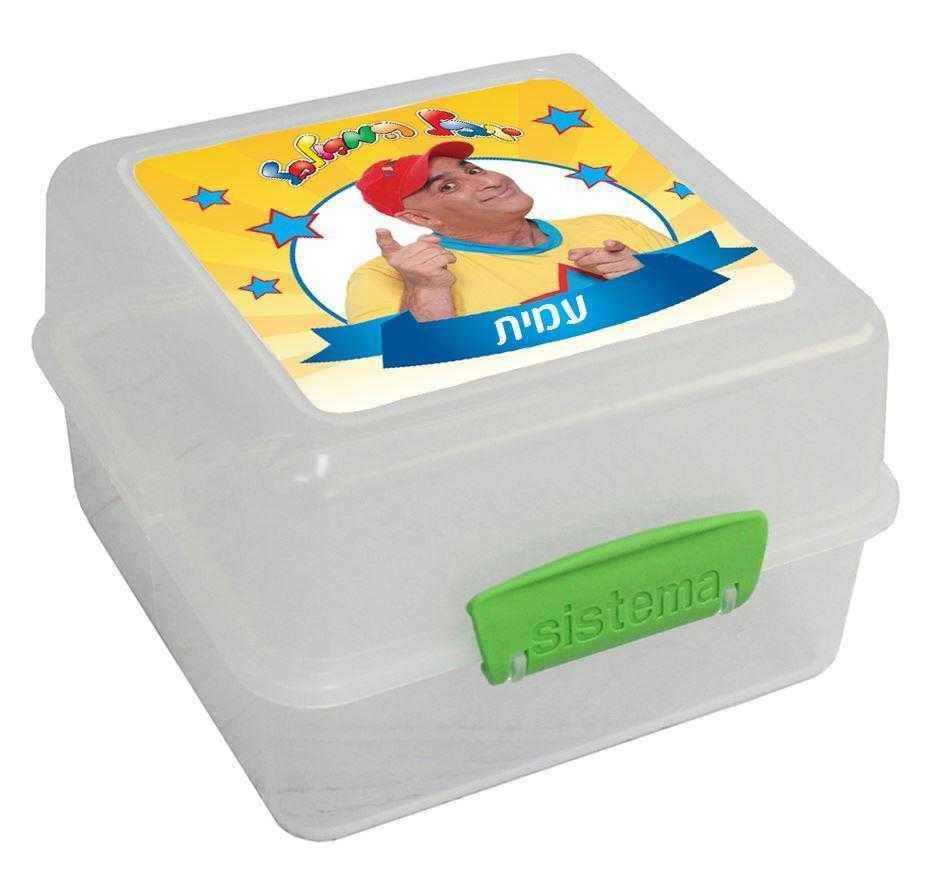 קופסאות סיסטמה לילדים - יובל המבולבל