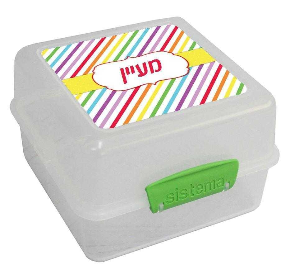 קופסאות סיסטמה לילדים - אלכסון צהוב
