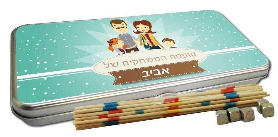 משחקי קופסא לילדים - משחקים של פעם